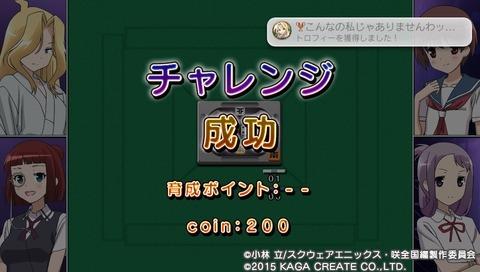 PCSG00646_1 (65)