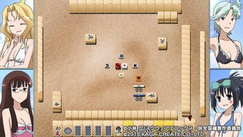 PCSG00646_2 (3)