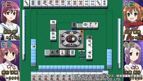 PCSG00646_4 (14)