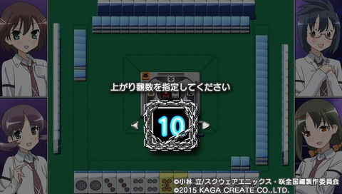 PCSG00646_1 (10)