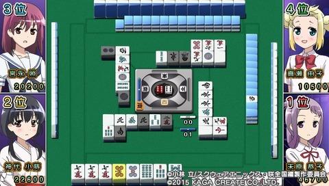 PCSG00646_4 (16)