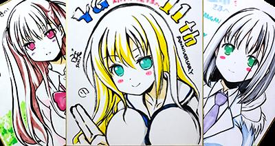 shikishi_yg11th