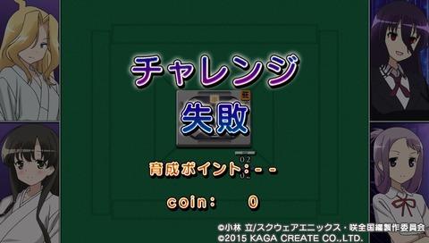 PCSG00646_4 (11)