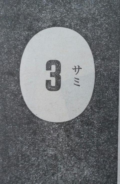 20151204_134758-1