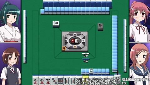 PCSG00646_3 (8)
