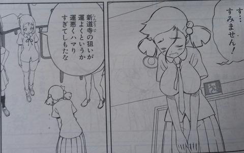 20161013_162511-1