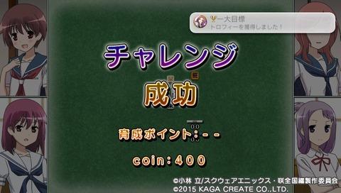 PCSG00646_3 (18)