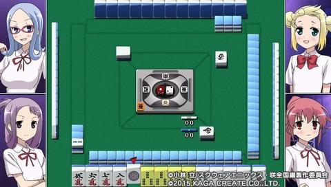PCSG00646 (16)