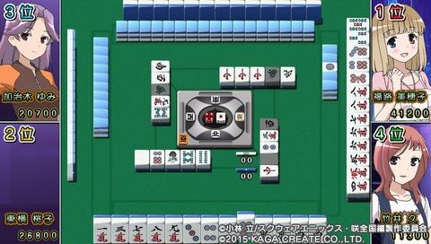 PCSG00646_2 (1)