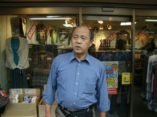 千葉英司さん東村山警察署の元副所長