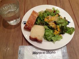 Mano-e-Mano サラダ&パン