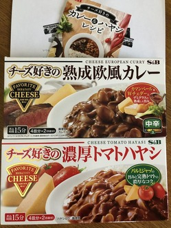 チーズ好きの熟成欧風カレー(中辛)/チーズ好きの濃厚トマトハヤシ