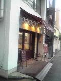 Boulangerie ONO