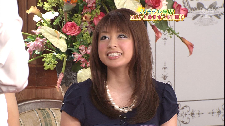 土岐田麗子の画像 p1_36