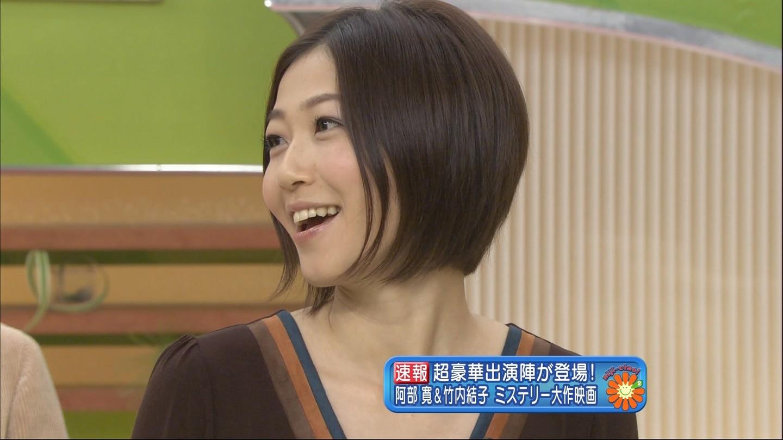 久保田智子の画像 p1_25