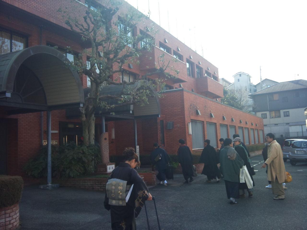 大原和服専門学園