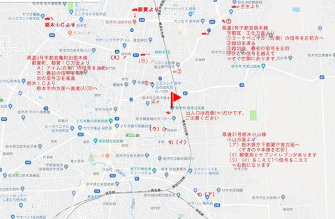 地図_NEW