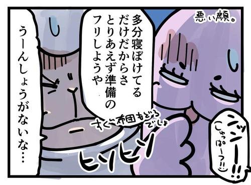 210622_4koma_02