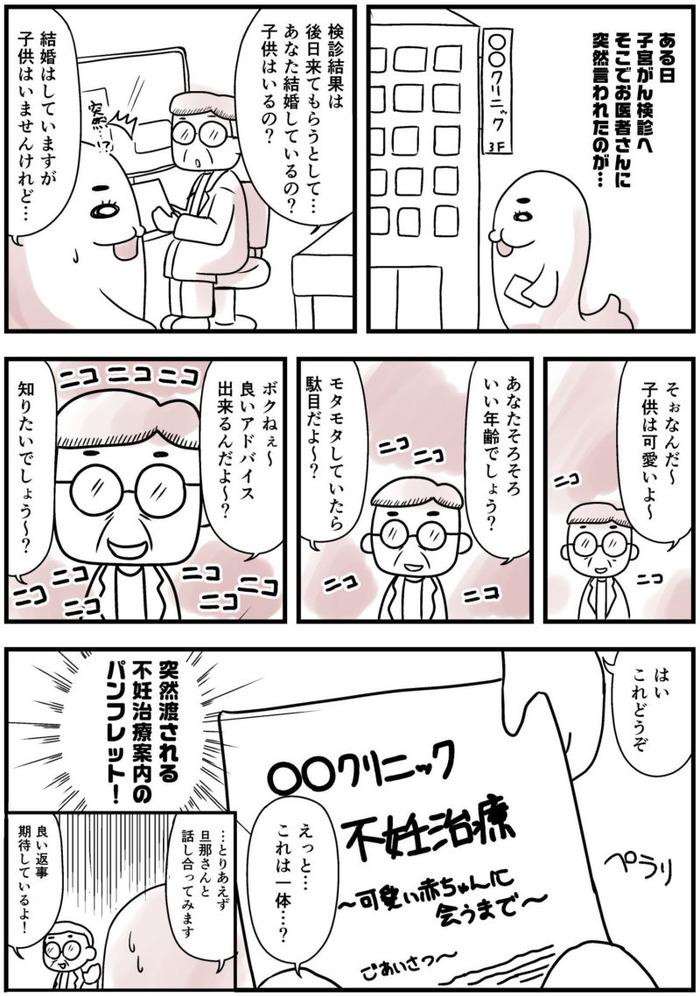 0f6bc79b.jpg