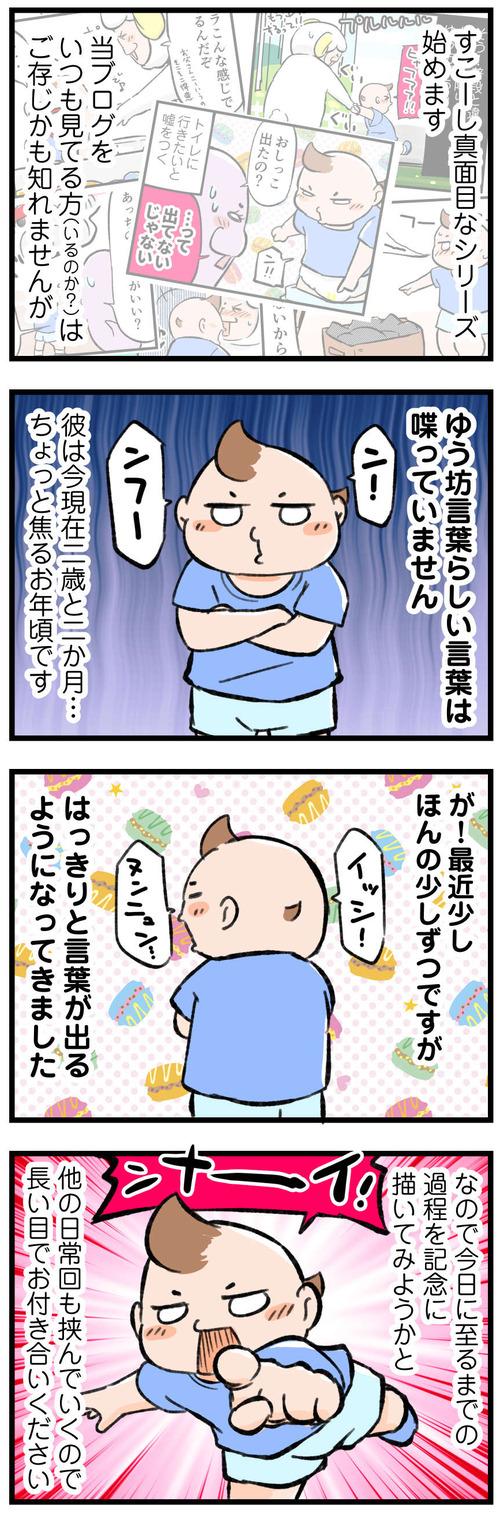 201022_4koma