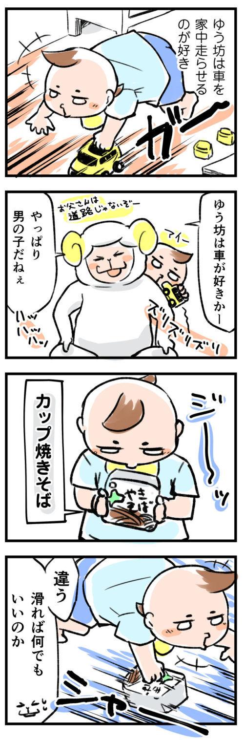 2cf1eeb9.jpg