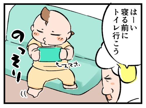 211012_4koma_01