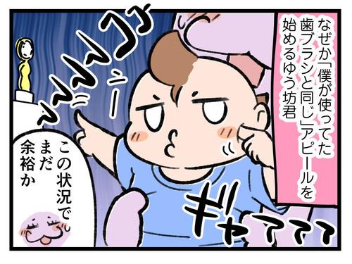 211007_4koma04