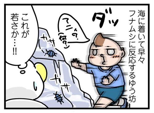 210616_4koma_01
