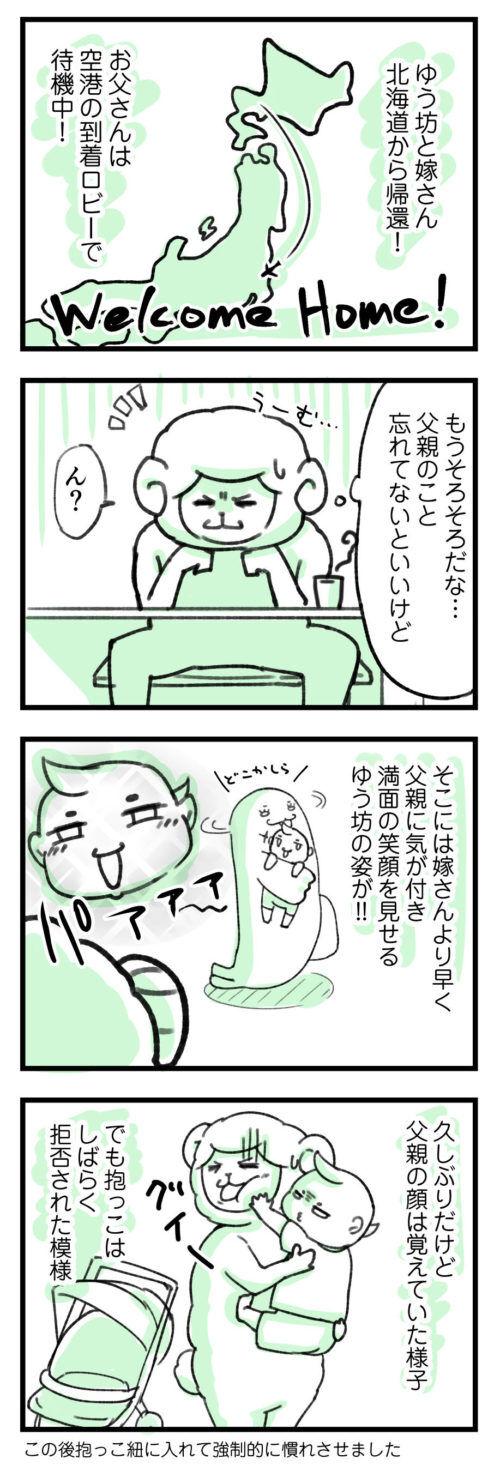 5f787493.jpg