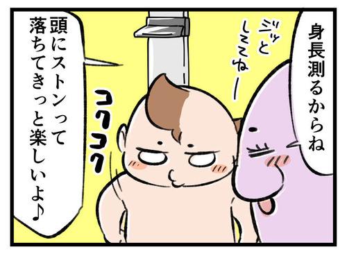 210929_4koma_01