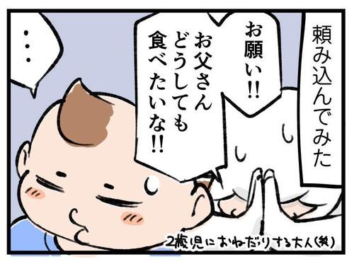 210729_4koma_02