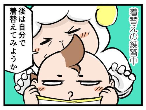 210817_4koma_01
