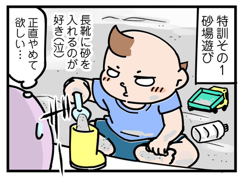 210611_4koma_02