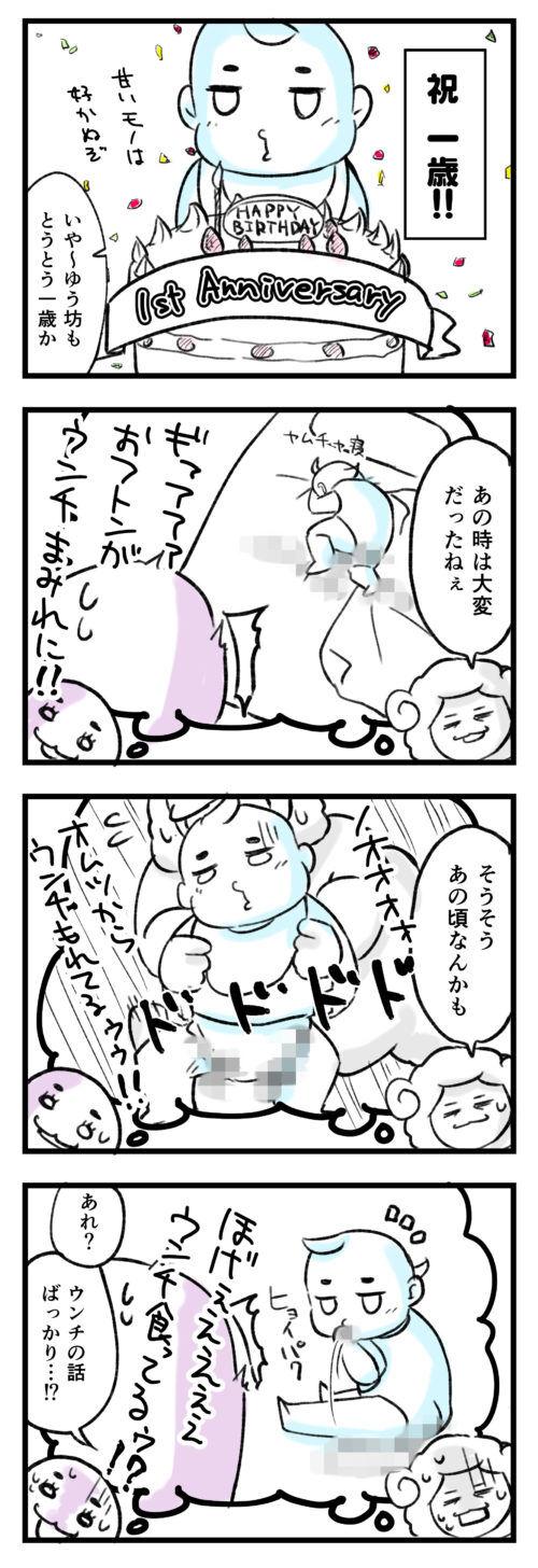 7bab87c0.jpg
