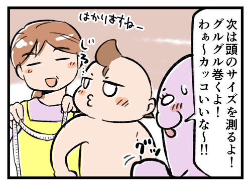 210929_4koma_03