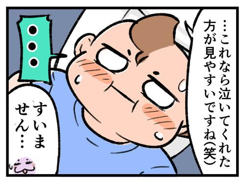 211009_4koma03