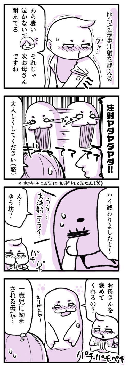 906d3ce7.jpg