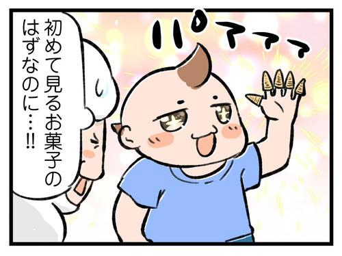 210726_4koma04