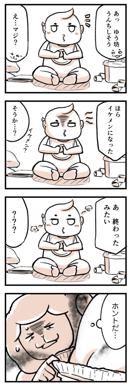 d8313eea.jpg