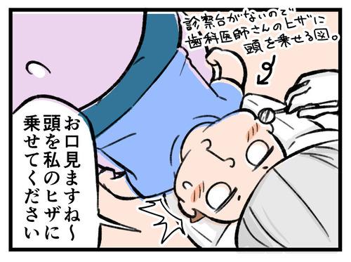 211009_4koma01