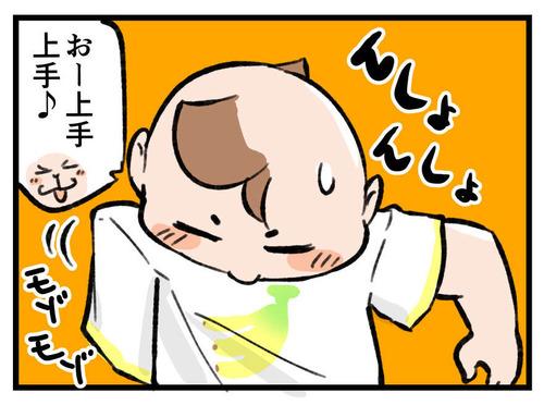 210817_4koma_02