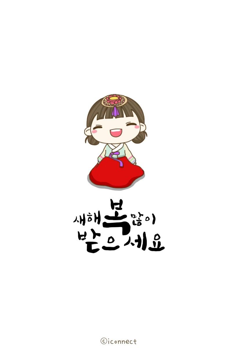 韓国 語 おめでとう