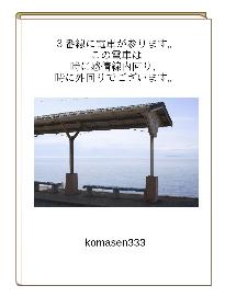 イメージ 22