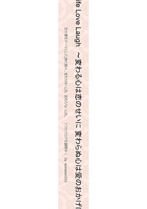 D97CC759-C0B4-11E5-89CF-1EE8ADCEA2B5_l