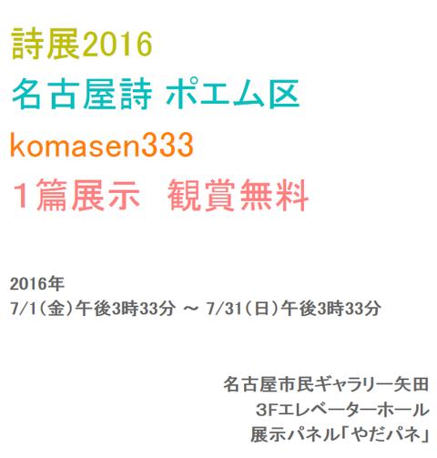 143F4C49-3852-11E6-910E-EBB1ADCEA2B5_l
