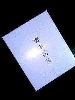 200226_1630~02