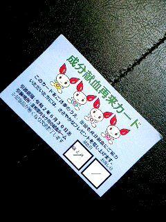 200311_1500~01