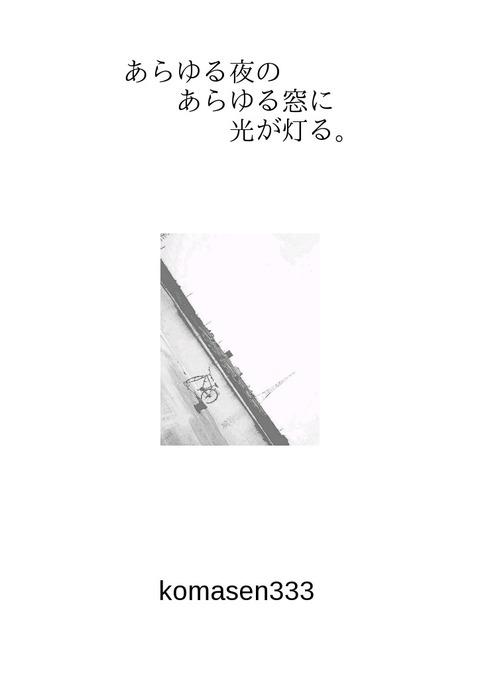 E9ABE132-D21A-11E0-A1CA-9701CD288735_l