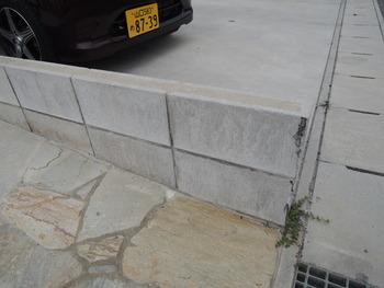 ブロックの補修