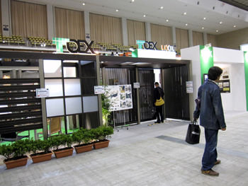 エクステリア総合展示会2010!TOEX